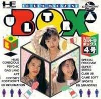 ウルトラボックス4号CD-ROMマガジン 【PCエンジン】