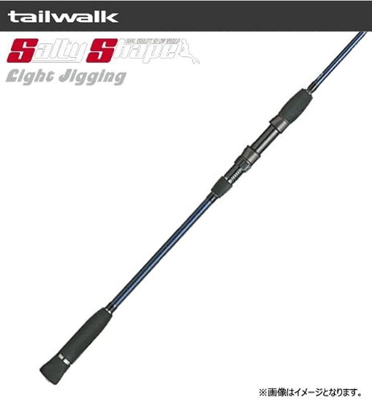 シュガー研磨文明化するテイルウォーク(tailwalk) ソルティシェイプ ライトジギング S63/120