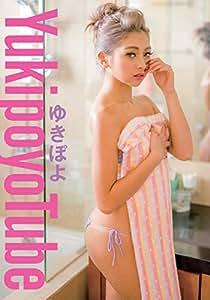 ゆきぽよ YukipoyoTube [DVD]