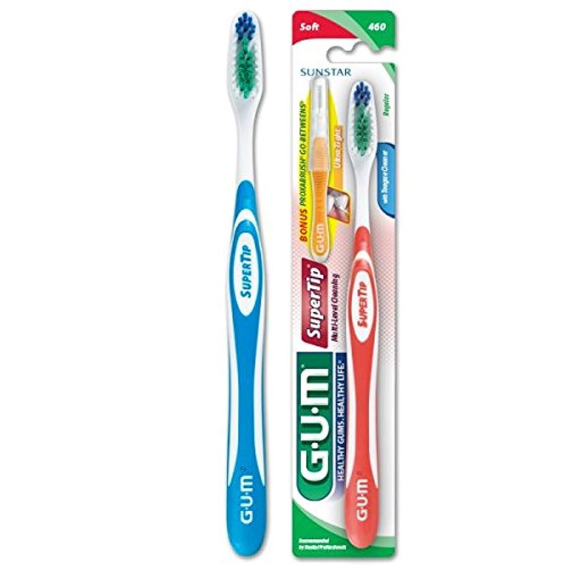 Gum Proxabrushゴー?ビトウィーンズ、三角全ソフト毛付きサンスター460Rgbスーパーヒント歯ブラシ