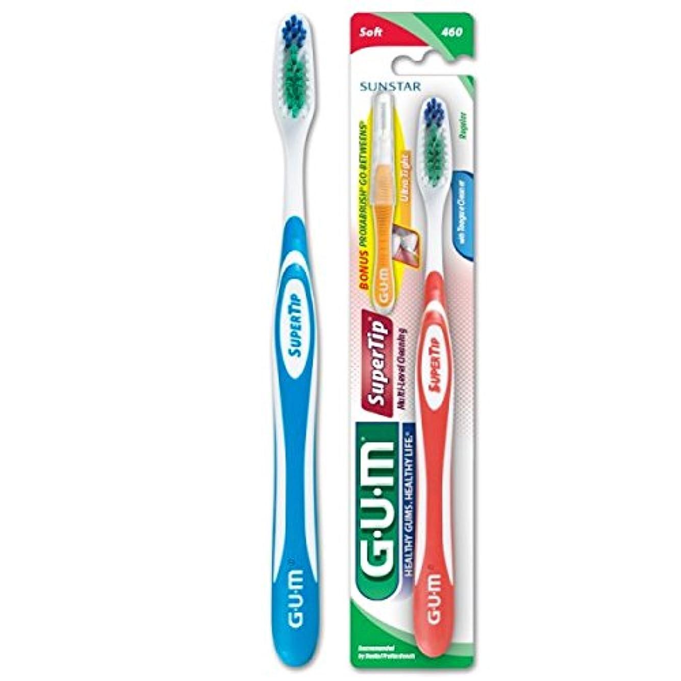 最高無駄な経歴Gum Proxabrushゴー?ビトウィーンズ、三角全ソフト毛付きサンスター460Rgbスーパーヒント歯ブラシ