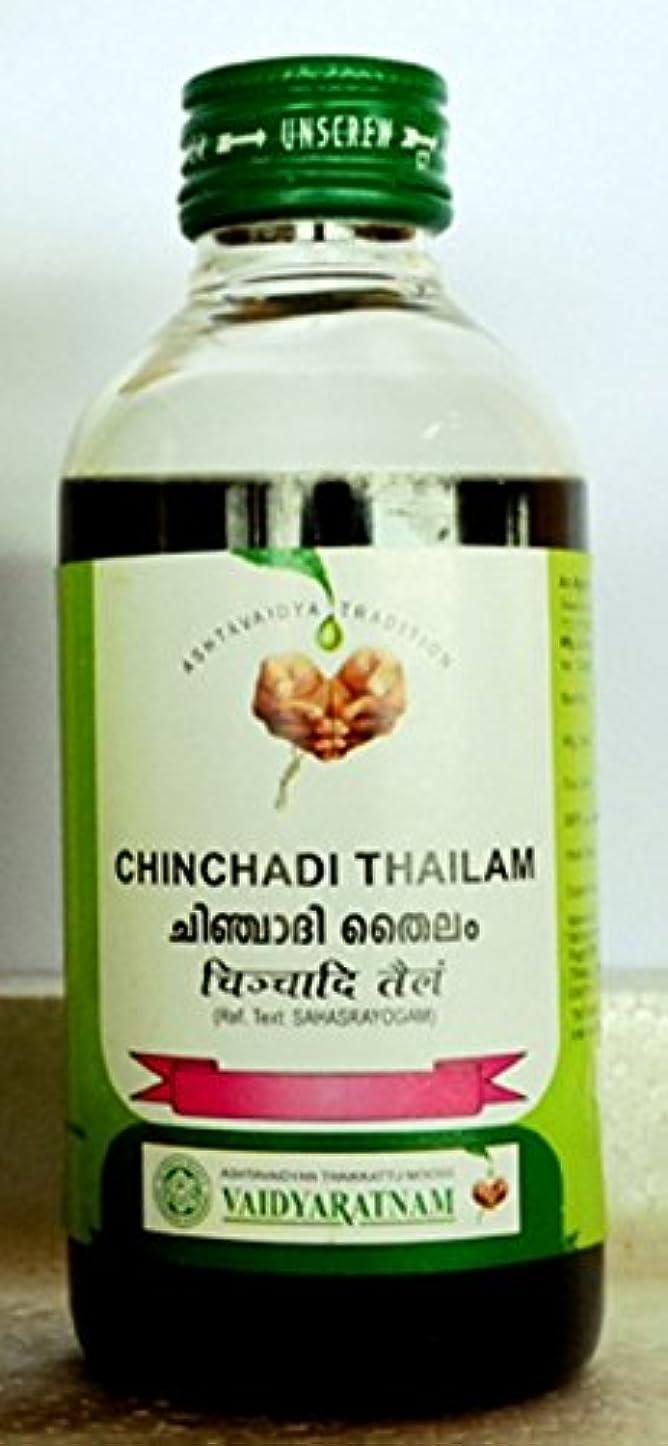 復活するまたね処理するVaidyaratnam Ayurvedic Chinchadi Thailam 200ml