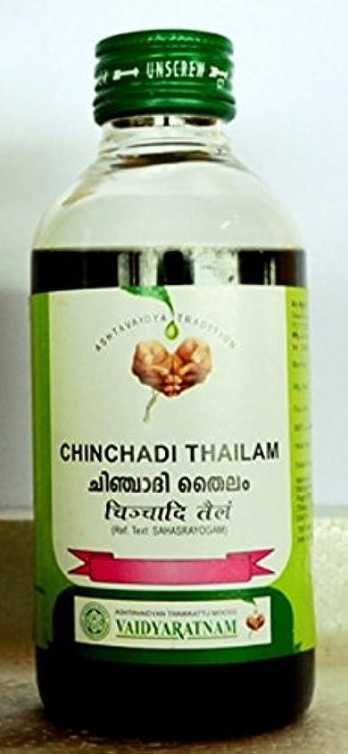 ビジネス画家おとこVaidyaratnam Ayurvedic Chinchadi Thailam 200ml