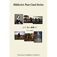 BiblioArt Post Card Series J.F.ミレー選集(1) 6枚セット(解説付き)