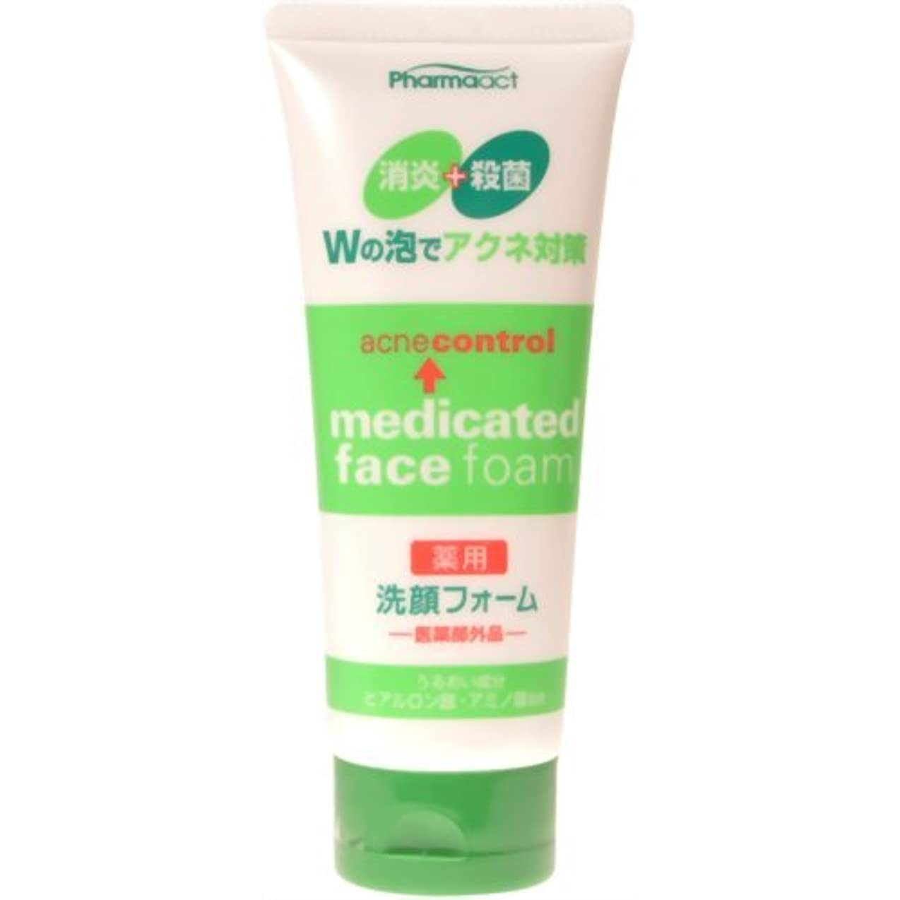 包帯不調和勧告熊野油脂 ファーマアクト 薬用洗顔フォーム 130g×48点セット (4513574011595)
