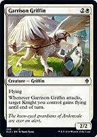 英語版 エルドレインの王権 Throne of Eldraine ELD 駐屯地のグリフィン Garrison Griffin マジック・ザ・ギャザリング mtg