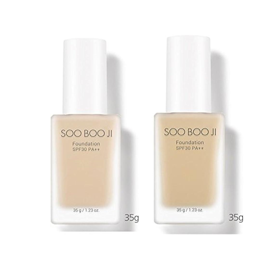 一致発見高潔なA'PIEU Soo Boo Jiファンデーション(SPF30 / PA++)35g x 2本セット2カラー(21号、23号)、A'PIEU Soo Boo Ji Foundation (SPF30 / PA++) 35g...