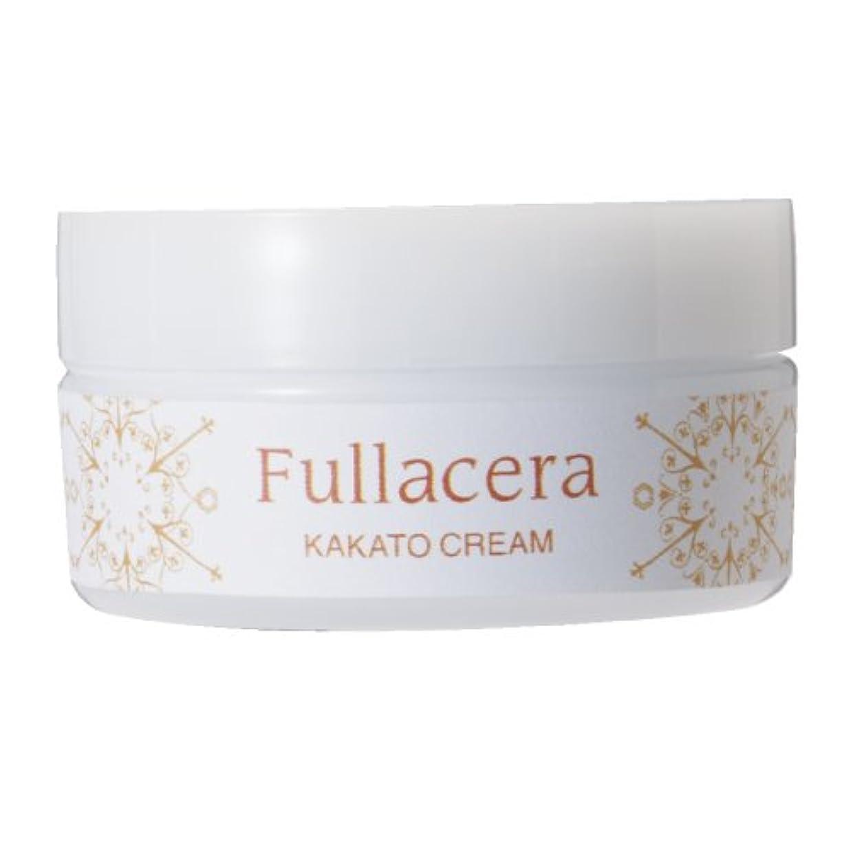 完全に乾く不利溶けるフラセラ カカトクリーム