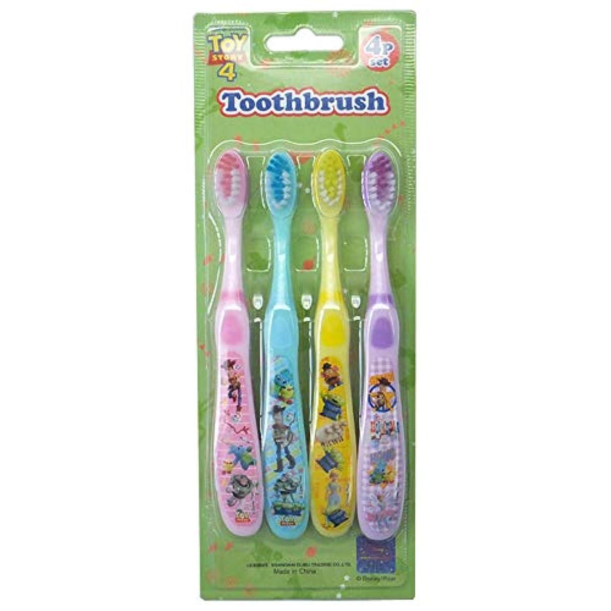 雰囲気流出平凡歯ブラシ4Pセット 26911-12(12/トイストーリー) キャラクター Disney ディズニー オーラルケア 歯磨き 洗面所 子供 キッズ