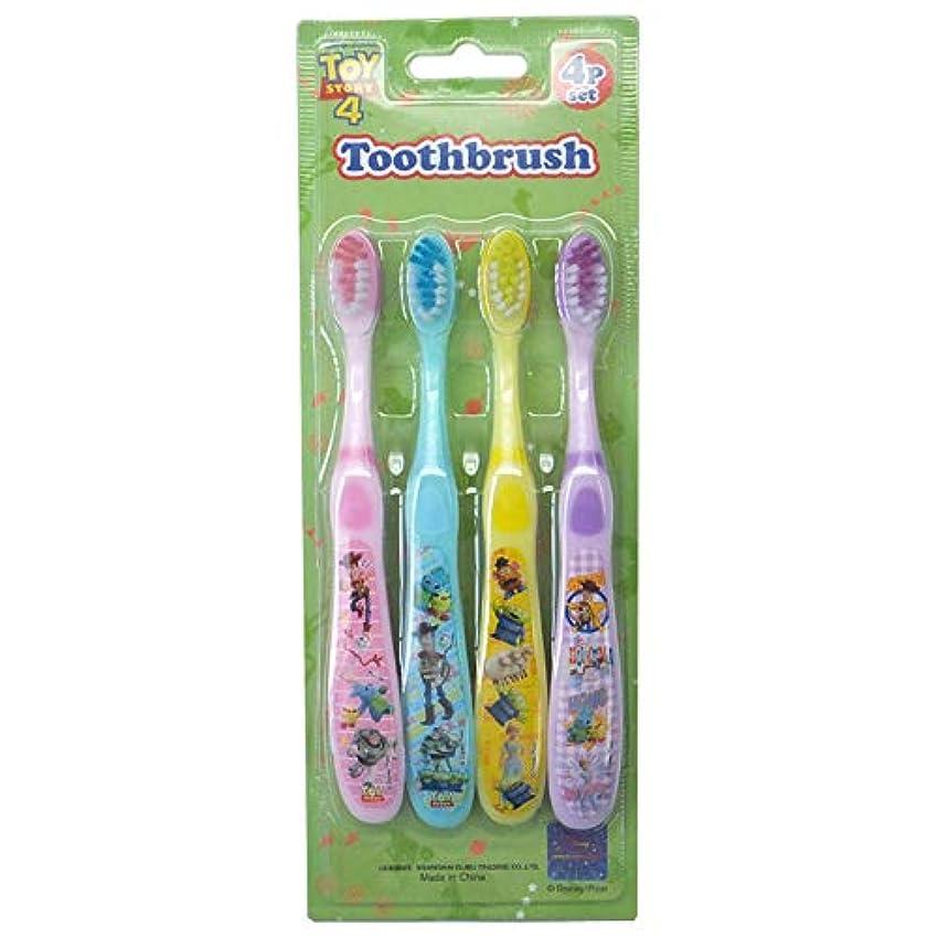 長いですかりてウナギ歯ブラシ4Pセット 26911-12(12/トイストーリー) キャラクター Disney ディズニー オーラルケア 歯磨き 洗面所 子供 キッズ