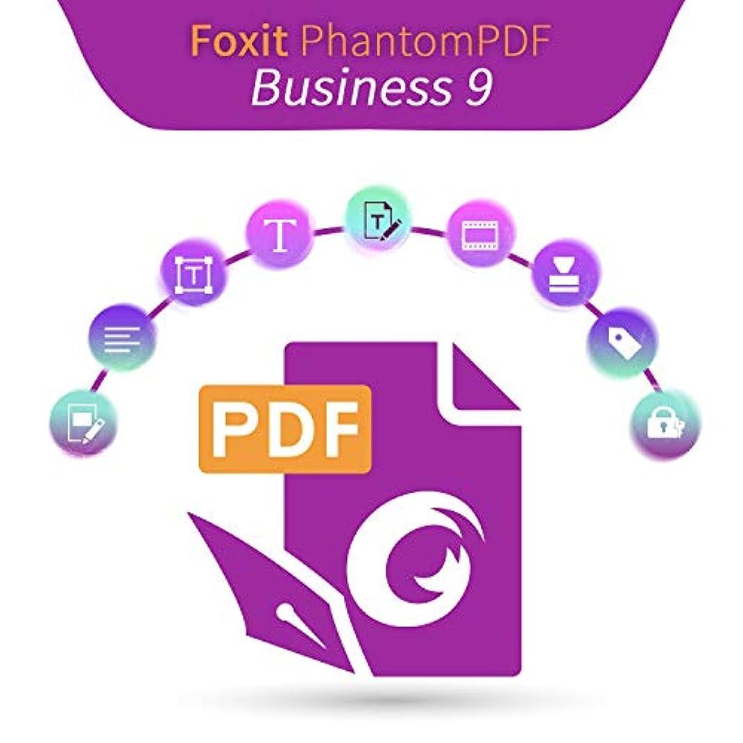 に応じてノート粉砕するFoxit PhantomPDF 9.x Business|日本語版|ダウンロード版