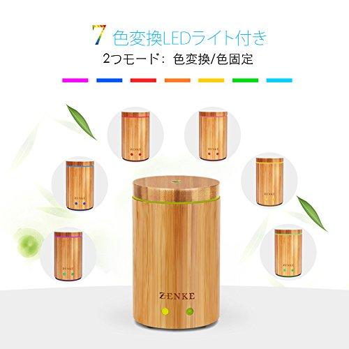 ZENKE 竹製アロマディフューザー 超音波式加湿器 空焚き防止機能搭載 多色変換LED付き タイマー機能