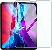 iPad Pro ガラスフィルム (2020/2018)用