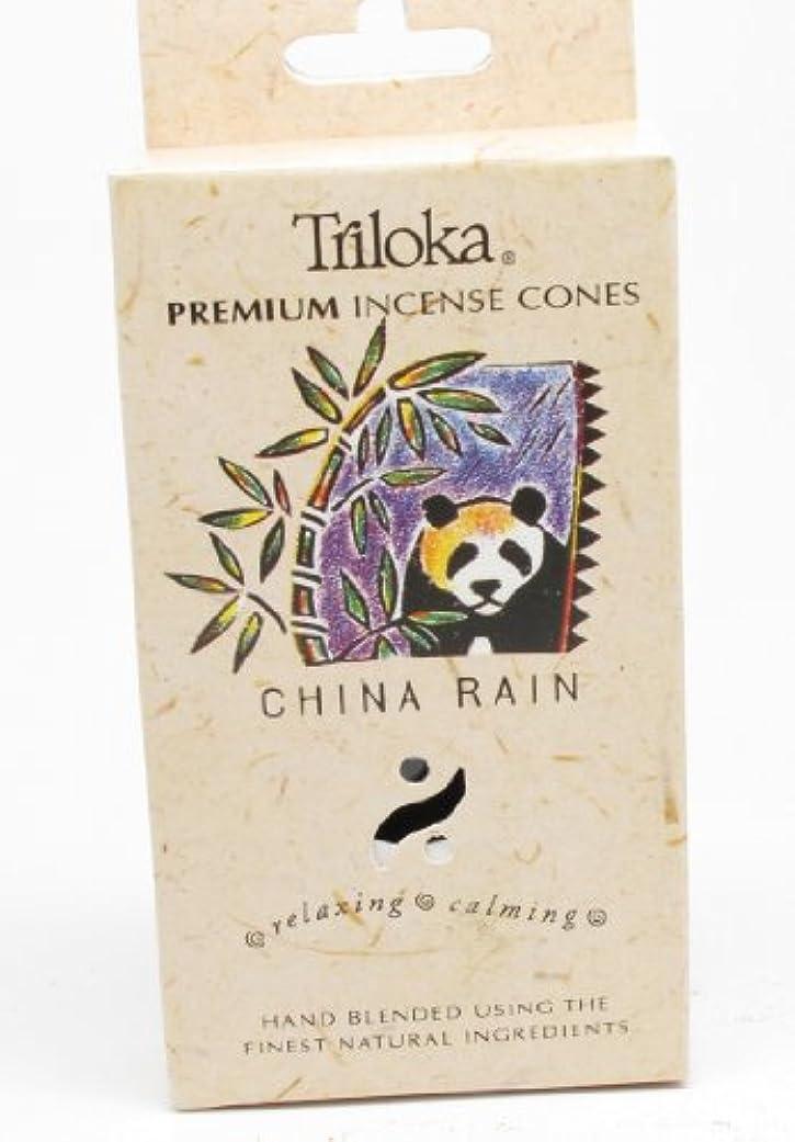 巻き取り下品中に中国雨 – TrilokaプレミアムCone Incense