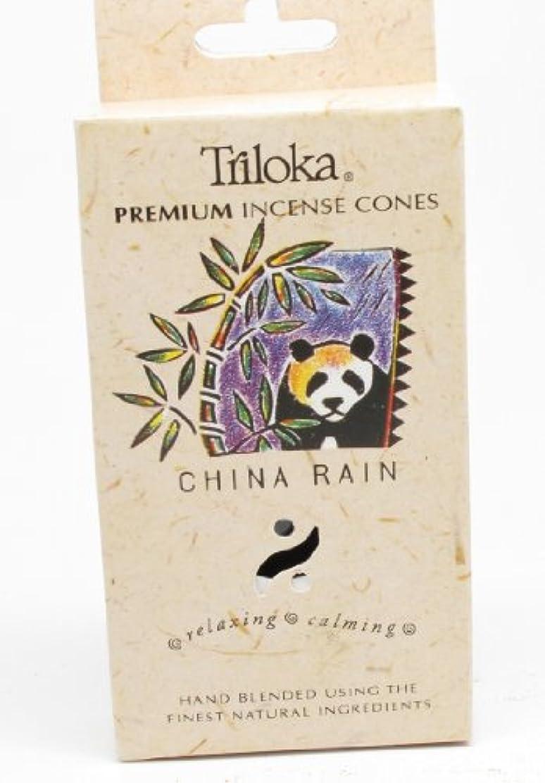 反射ありふれたダッシュ中国雨 – TrilokaプレミアムCone Incense