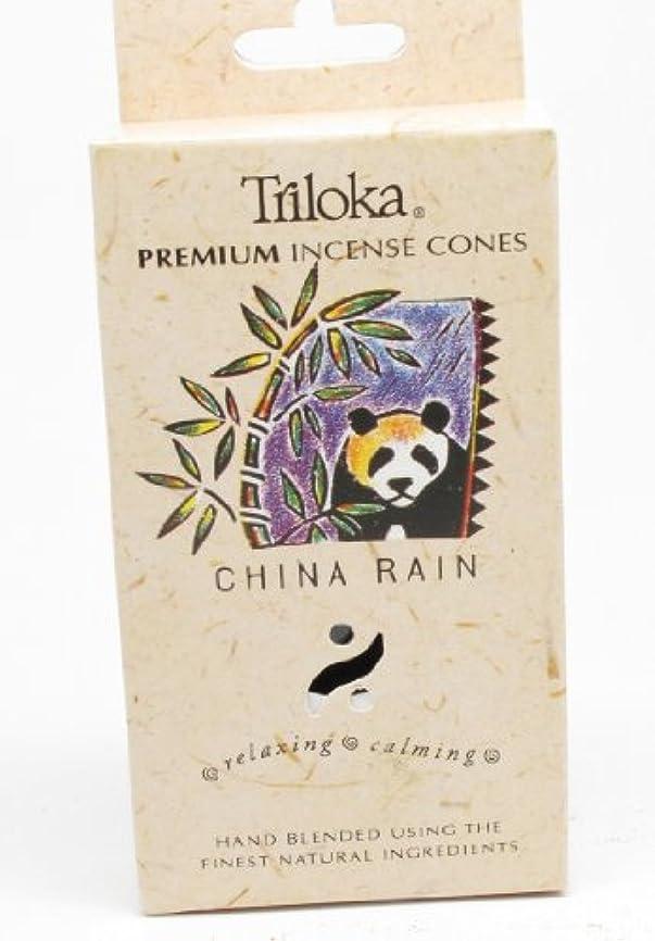 読みやすいデンマークネックレット中国雨 – TrilokaプレミアムCone Incense
