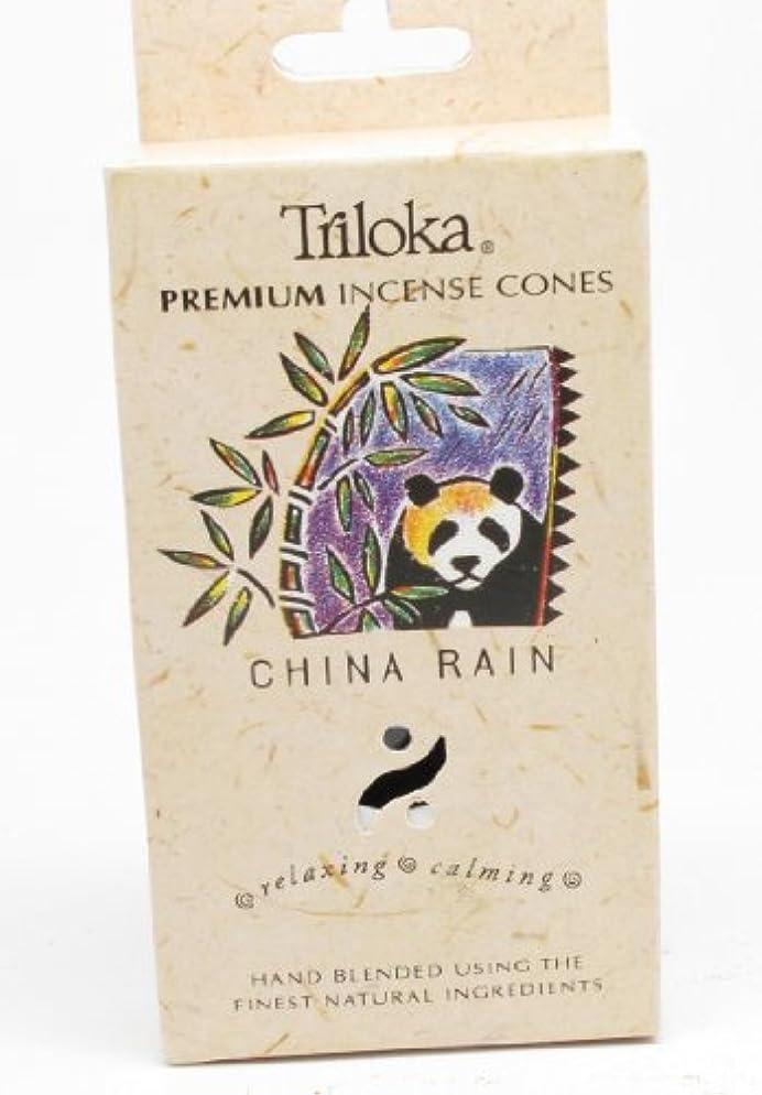 喪実験をする地味な中国雨 – TrilokaプレミアムCone Incense