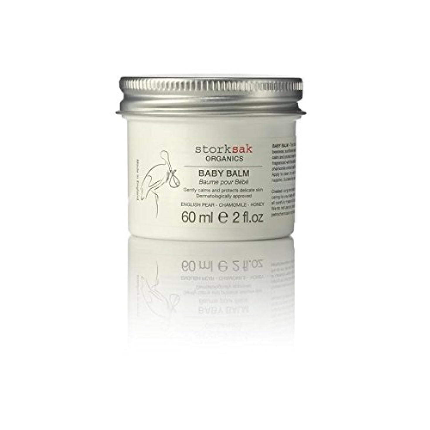 [Storksak] Storksak有機物クリーム60グラム - Storksak Organics Balm 60g [並行輸入品]