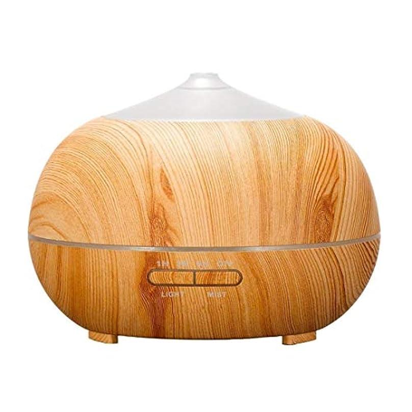 ブロッサムおばあさん藤色オフィスホームベッドルーム用超音波空気加湿器-アロマディフューザー-エッセンシャルオイルディフューザー-快適に眠り、職場を簡単に制御できる超静音