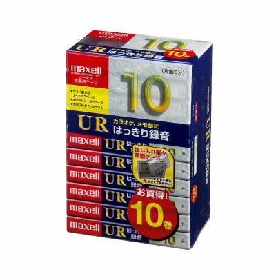 UR-10L 10P(N)