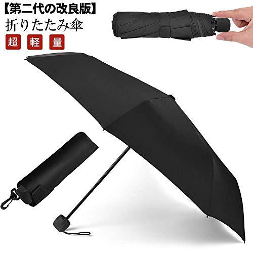 折りたたみ傘 軽量 Flinelife 折畳み傘 晴雨兼用 手動開閉 おりたたみ傘 丈夫な8本骨 Teflon超撥水 コンパクト おりたたみ傘