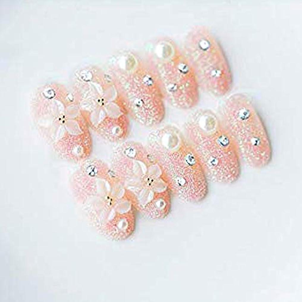 ペナルティ物理不振24枚 手作りネイルチップ 花を彫る キラキラ 和装ネイル 手作りネイルチップ 可愛い優雅ネイル