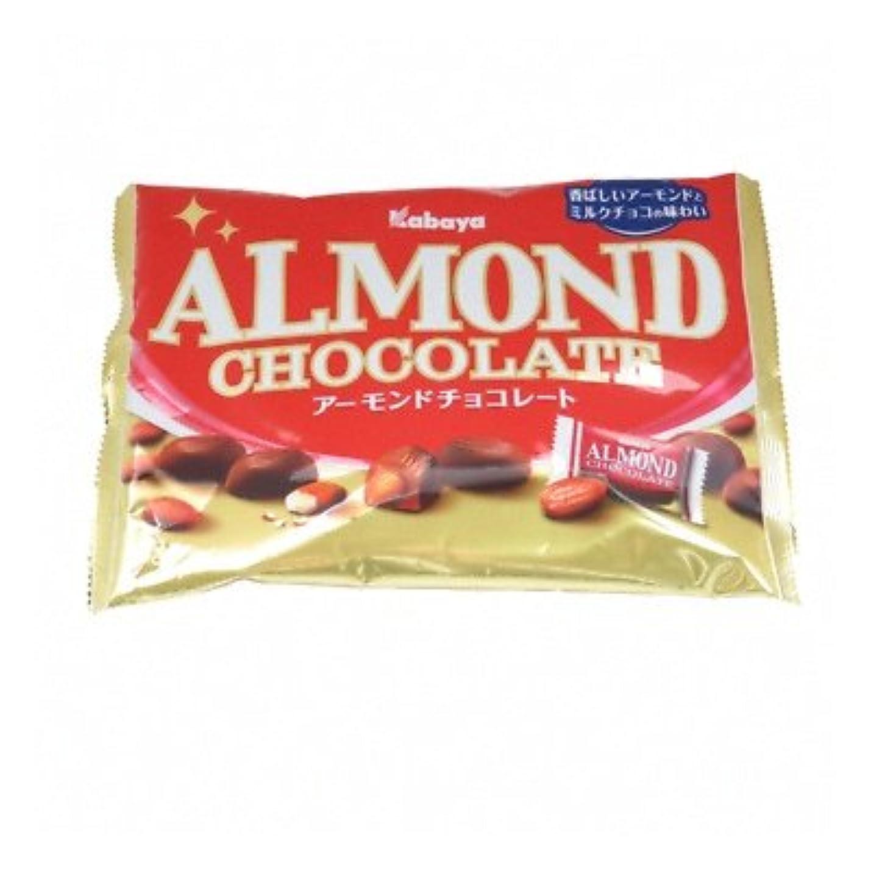 中央値整理する運命カバヤ アーモンドチョコレート 148g 12コ入り