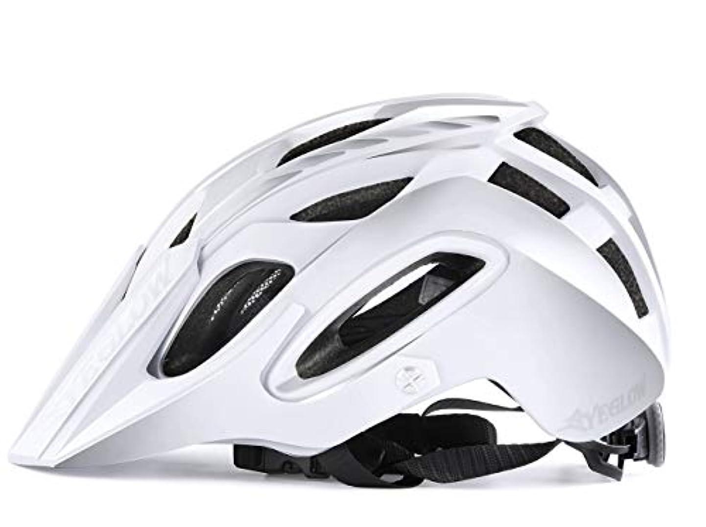 手錠受け取る消毒剤EyeGlowスタイリッシュ大人用ロードバイクヘルメットバイザープロテクター調整可能スポーツエアロサイクリングヘルメット自転車用ヘルメット(ホワイト)