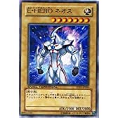 遊戯王シングルカード E・HERO ネオス レア dt01-jp005