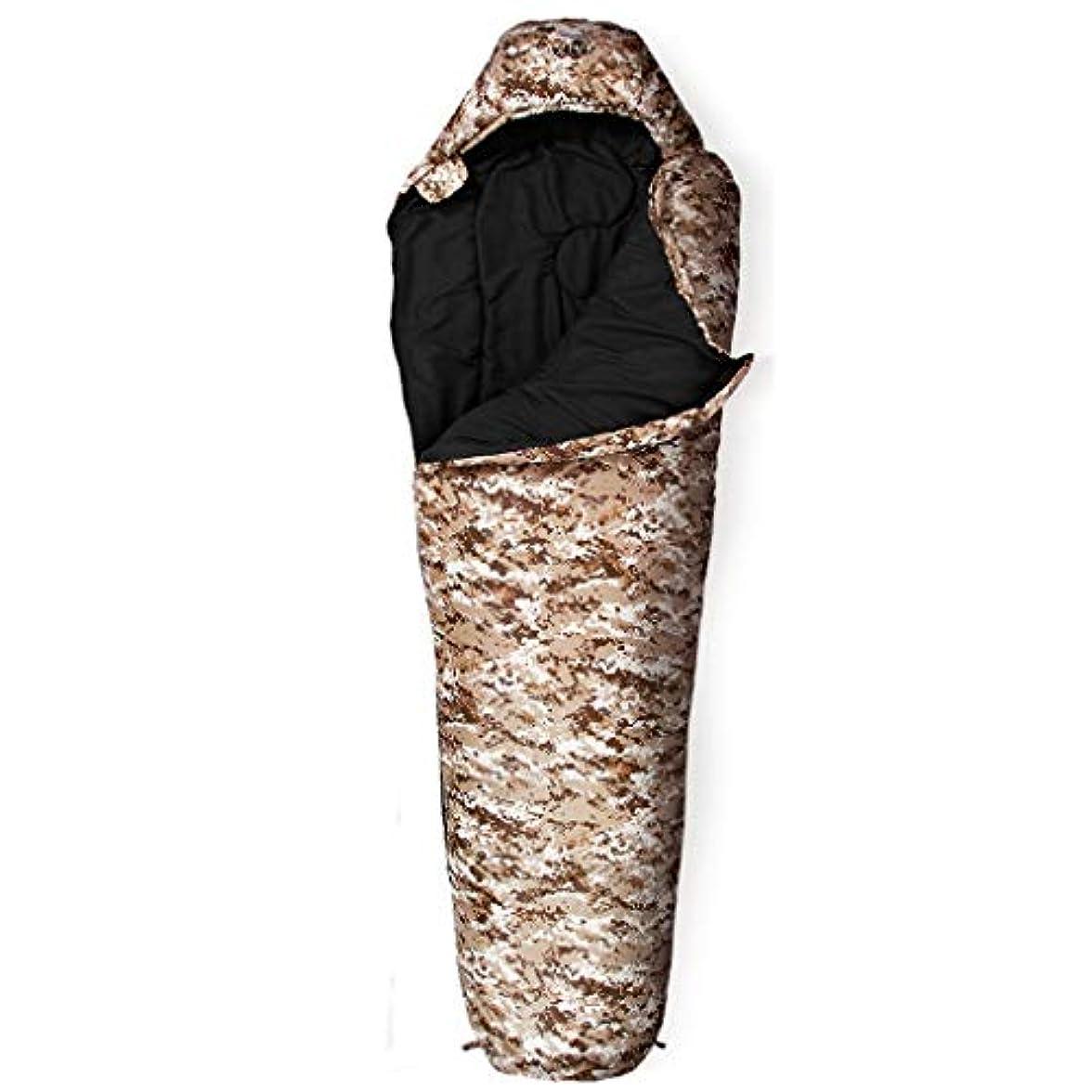 みがきます口述する魔術寝袋アウトドアキャンプ屋内ランチブレイクホテルアイソレーションダーティウォームポータブル(約10℃に適しています) (色 : B)