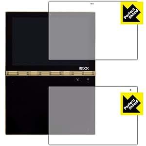 防気泡・防指紋!反射低減保護フィルム『Perfect Shield YOGA BOOK 液晶用・ハロキーボード用』