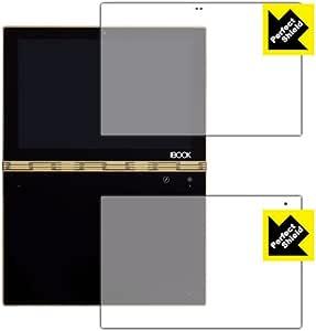 PDA工房 YOGA BOOK Perfect Shield 保護 フィルム [液晶/ハロキーボード用] 反射低減 防指紋 日本製