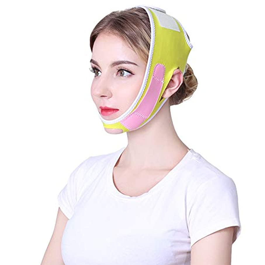 責任肺予測するKozzim小顔 ベルト リフトアップ 顔痩せ グッズ フェイスマスク メンズ レディース (イェローK2)