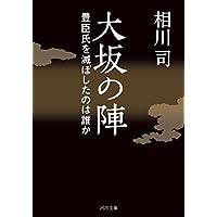 Amazon.co.jp: 相川 司:作品一覧...