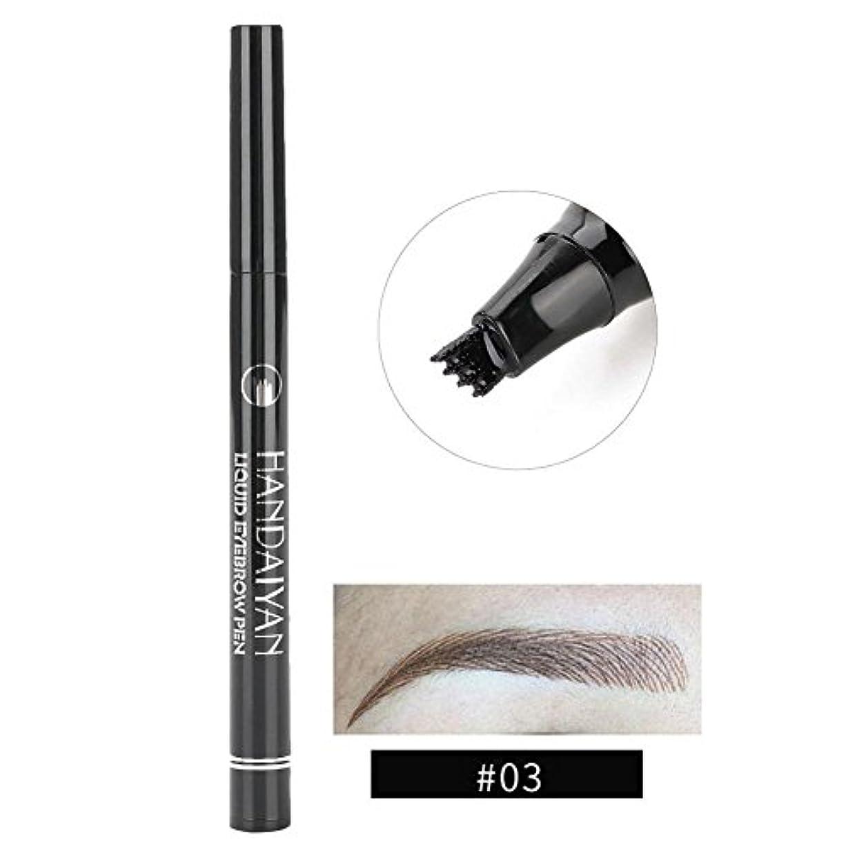 溶接遠洋の合法防水眉ペン、液体 長持ち 液体眉毛タトゥーペン 眉毛エンハンサー メイクアップペン(3)