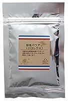プティパ 抹茶パウダー(クロレラ入) 30g