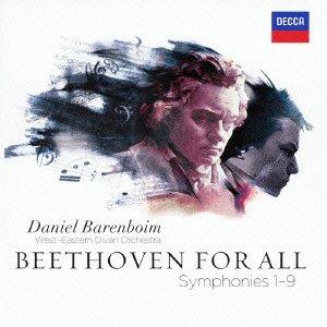 最新決定盤ベートーヴェン・ベスト~交響曲全集(期間限定盤)