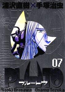 PLUTO 豪華版 7 (ビッグコミックススペシャル)の詳細を見る