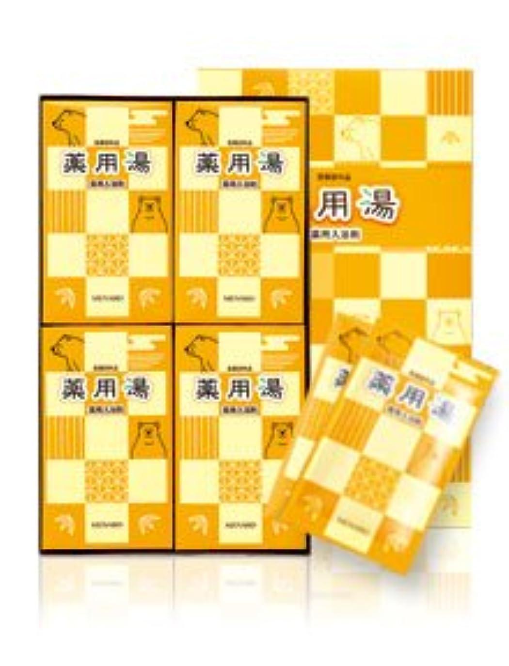 アベニュー銀フラグラントメナード 薬用湯 (37mLx20包) 医薬部外品 [並行輸入品]
