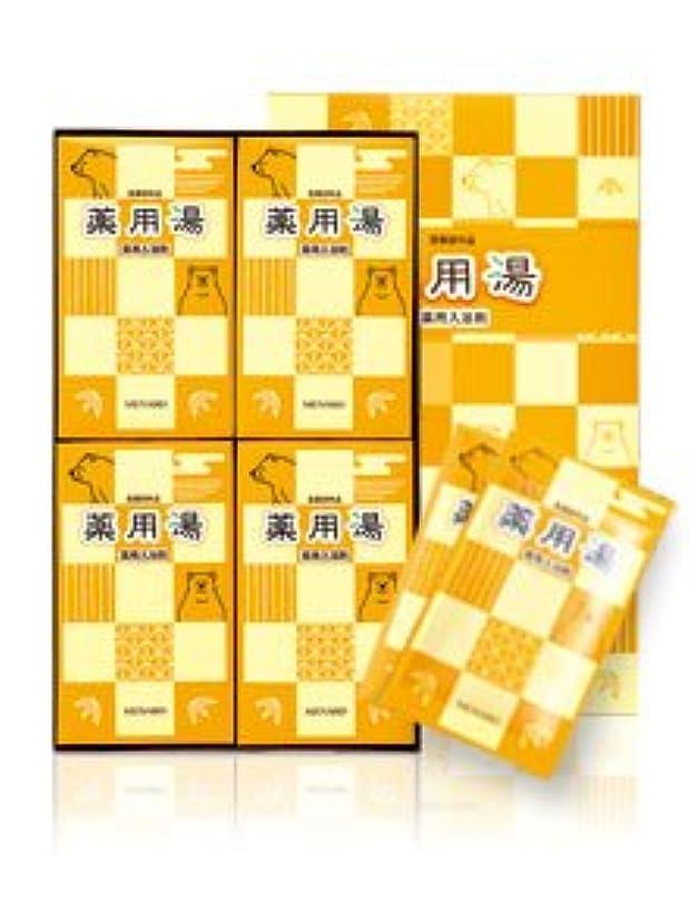 ストレージモチーフフレッシュメナード 薬用湯 (37mLx20包) 医薬部外品 [並行輸入品]