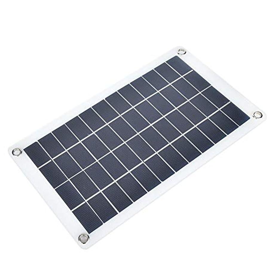 操る送信するわかるソーラー充電器、安定したパフォーマンス7.5W 12Vソーラーパネル充電器、内蔵バッテリーなし太陽エネルギー屋外旅行用のマイクロエレクトロニクス機器
