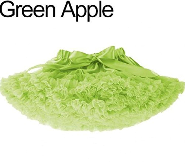 HuaQingPiJu-JP ラブリープリンセスキッズバレエシューズチュチュ(グリーンアップル100cm)