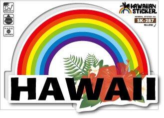 SK-287 ハワイアンステッカー02 HAWAIIAN S...