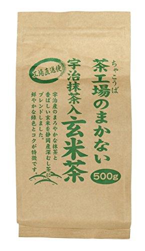 大井川茶園 茶工場のまかない 宇治抹茶入玄米茶 500g