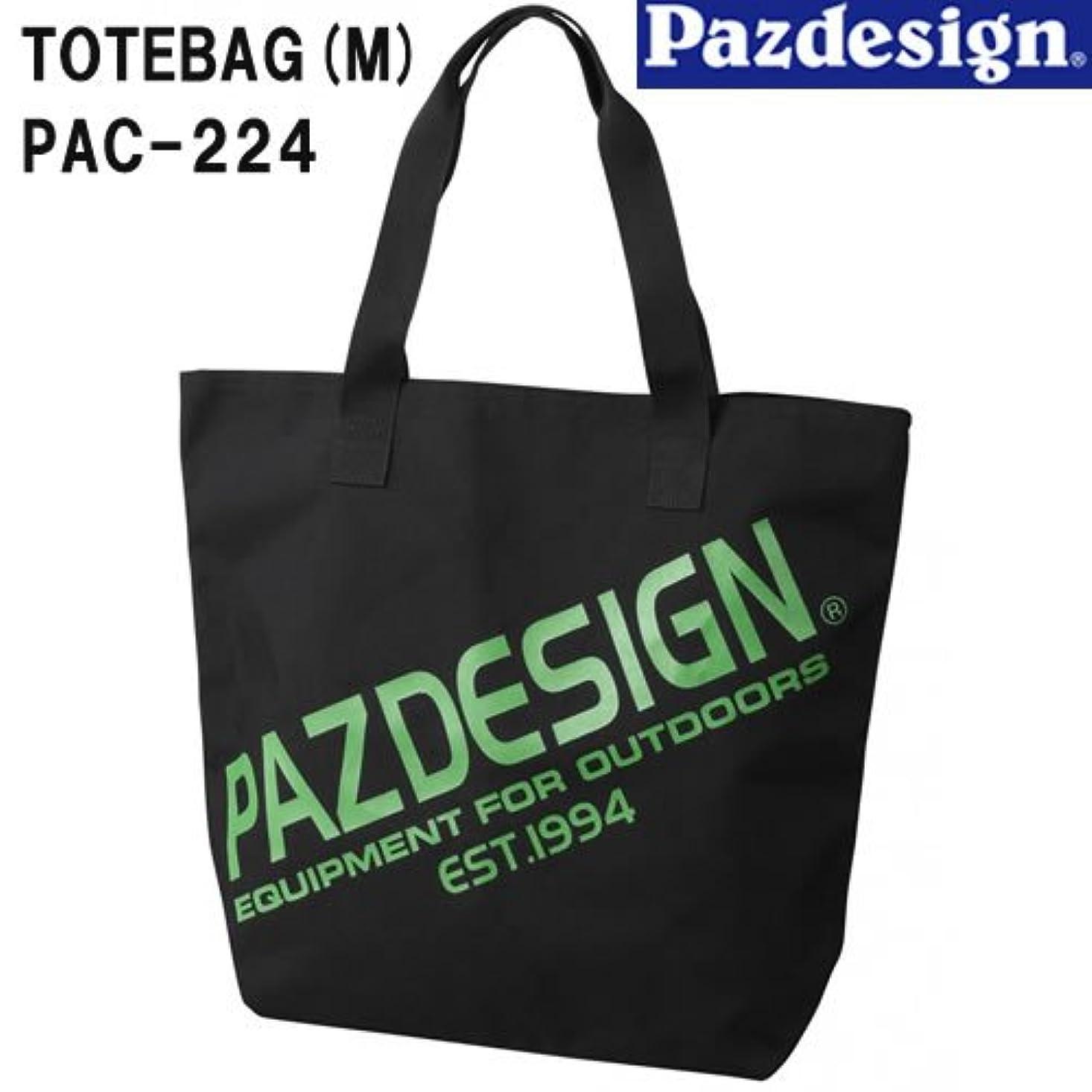 プレフィックス十分にアルファベットパズデザイン 渓流バッグ トートバッグM PAC-224 グリーンカモ