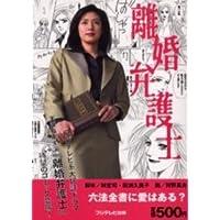 Amazon.co.jp: 林 宏司: 本