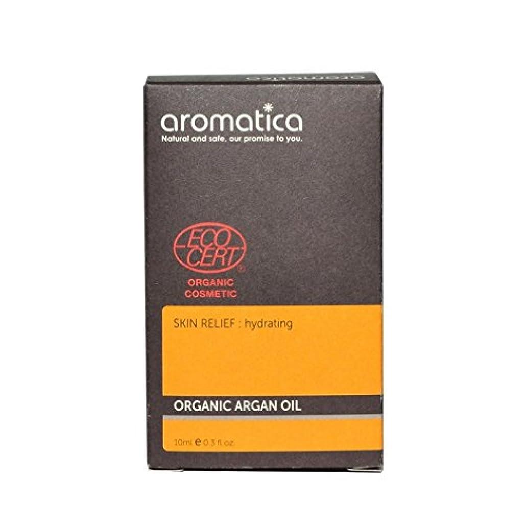 過半数三十生むaromatica Organic Argan Oil 10ml - オーガニックアルガンオイル10ミリリットル [並行輸入品]