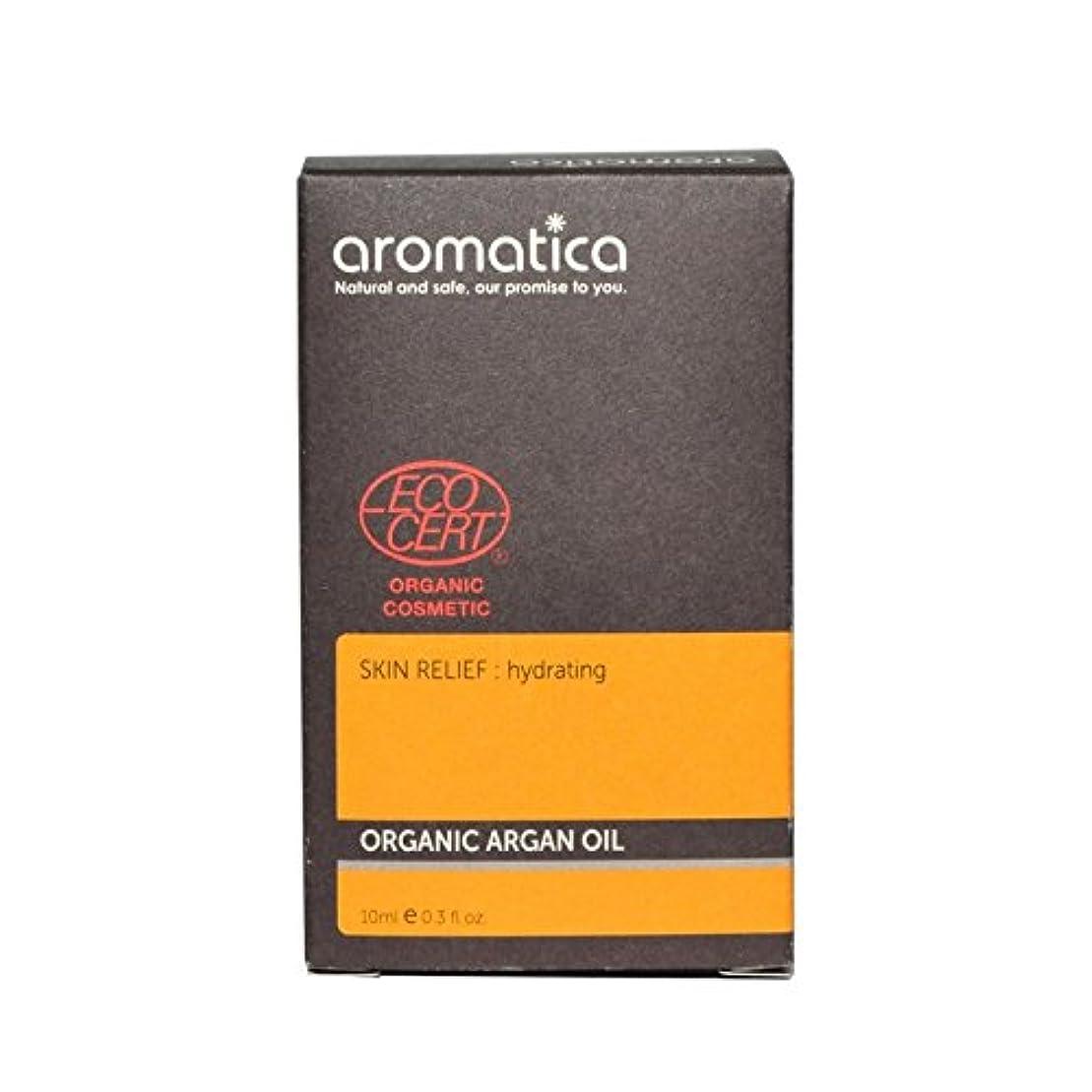 ドリンクぎこちない抑制オーガニックアルガンオイル10ミリリットル x4 - aromatica Organic Argan Oil 10ml (Pack of 4) [並行輸入品]