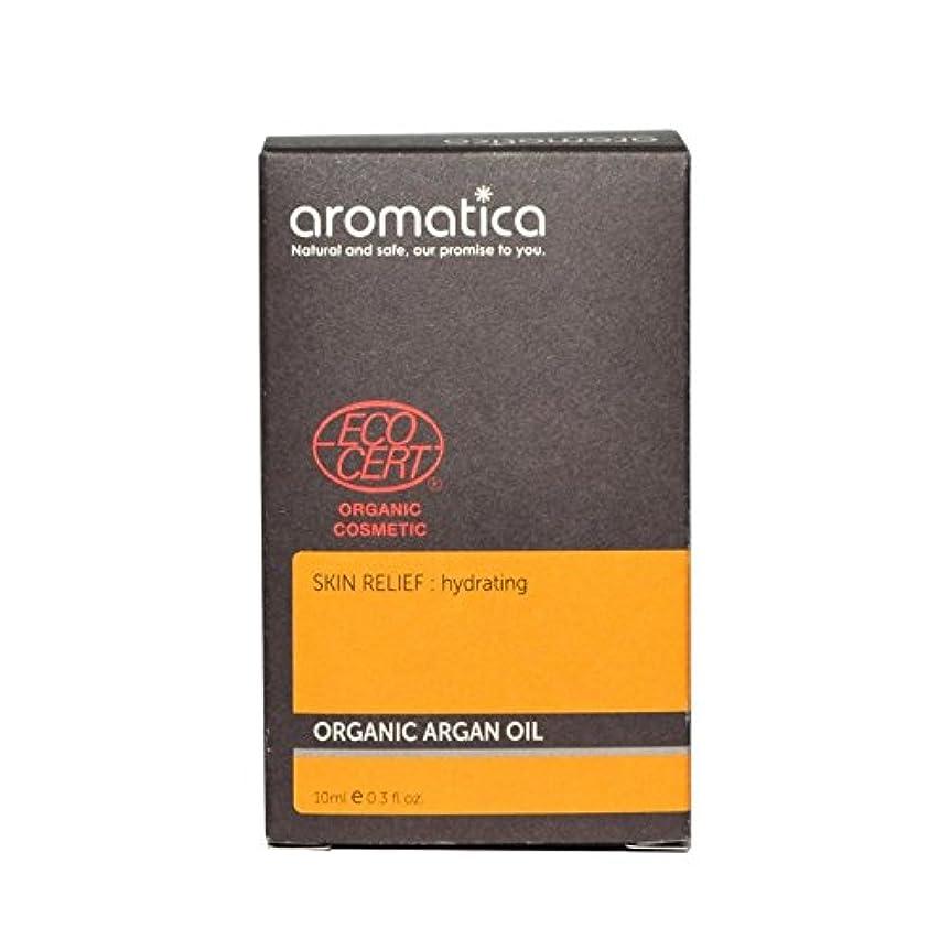 書士わがまま徹底的にオーガニックアルガンオイル10ミリリットル x2 - aromatica Organic Argan Oil 10ml (Pack of 2) [並行輸入品]