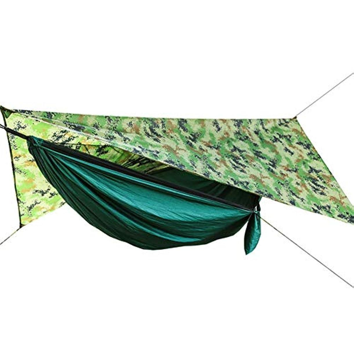 時間とともに男やもめ明らかキャンプハンモック、蚊帳を含む、蚊帳付き自動オープンオープンハンモックセット、防水サンシェードの外側